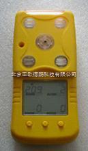DP-3-三合一气体检测仪/便携式二氧化硫、硫化氢、氧气检测仪/便携式三合一气体检测仪