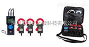 ETCR8300三通道电流监控记录仪