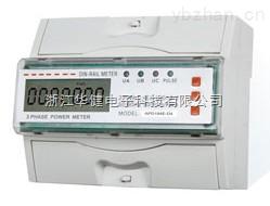 DTSD1945  DSSD1945导轨式电能表厂家及价格