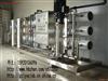 6000L-6吨-6立方每小时反渗透纯水设备