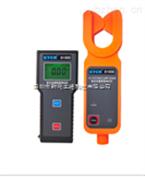 ETCR9100C-氧化锌避雷器测试仪