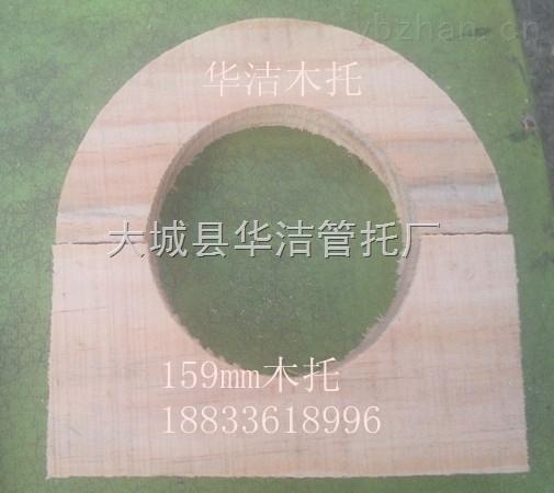 红松木管托,红松木管托价格,优质红松木管托批发