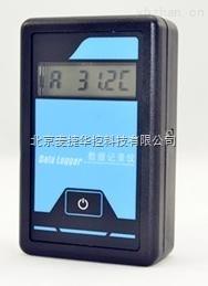 单通道温湿度记录仪