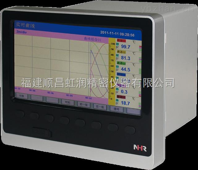 NHR-8700系列-虹润 48路彩色数据采集无纸记录仪