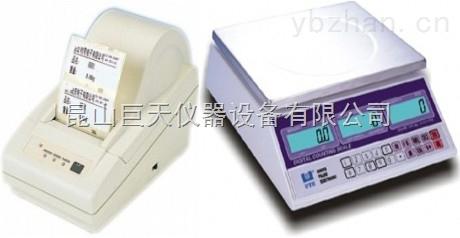 UCA-12KG/1G標簽打印電子秤