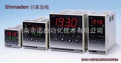 SR934I-N-90-1000 日本导电 温控表