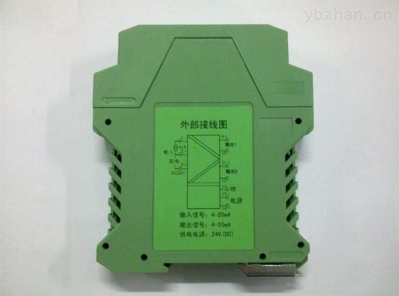 概述 智能信号隔离器(一入一出、一入二出、一进四出、二入二出)是在自动化控制系统中对各种工业信号变送、转换、隔离、传输、运算的仪表,可与各种工业传感器配合,取回参数 信号,隔离变送传输,满足用户本地监视远程数据采集的需求。该信号隔离器广泛应用于机械、电气、电信、电力、石油、化工、钢铁、污水处理、楼宇建筑等领域 的数据采集、信号传输转换、PLC、DCS等工业测控系统,用来完善和补充系统模拟/O插件功能,增加系统适用性和现场环境的可靠度。 特点  测量:直流电压、直流电流、热电阻、电位计等  精度:&