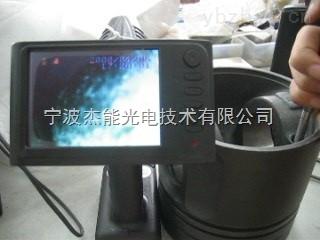 发动机活塞内冷油道专业检测内窥镜