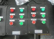 FZC-S防水防塵防腐操作柱批發價