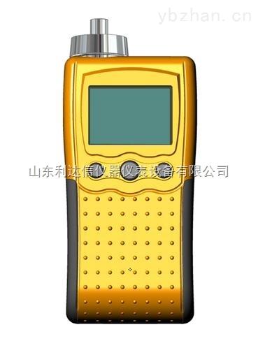 LDX-H9328-泵吸式甲醛检测仪/便携式泵甲醛检测仪/甲醛报警仪