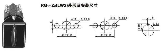 lw2万能转换开关_电子元器件