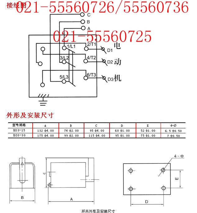 50hz三相三线制的电路中作变换相序接线之用,如控制电动机顺逆转动等.