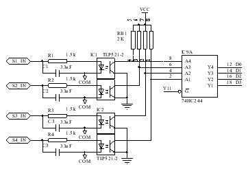 基于atmega128的32路遥脉单元设计及应用
