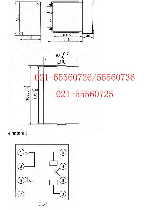 dl-7;-dl-7电流继电器