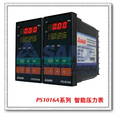 PS1016A系列 智能数字压力显示表 SAND先达电子