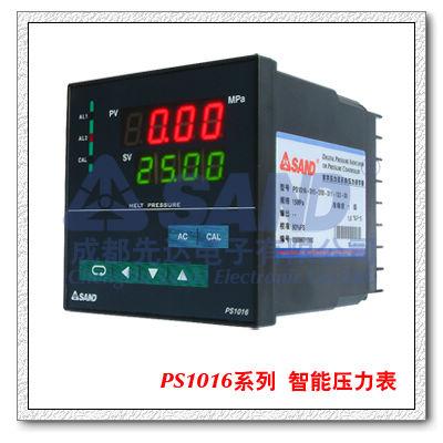 PS1016系列智能数字压力表 SAND先达电子 13550240264