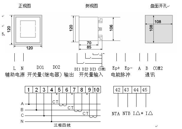接线端子 5.2  arcm200-j15.2