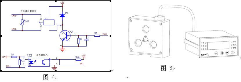 数码管显示采用动态扫描方式,其驱动电路使用一片74hc595加三极管构成