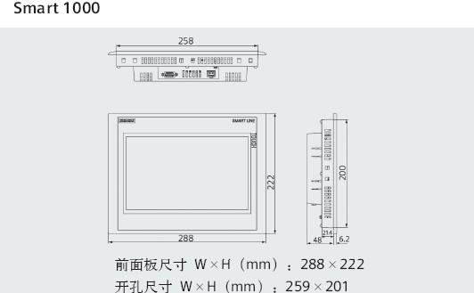 现货西门子smart 1000-6av6 648-0ae11-3ax0,此外,西门子plc s7-200cn
