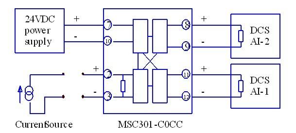 msc301-直流信号隔离器-江苏中科仪表有限公司