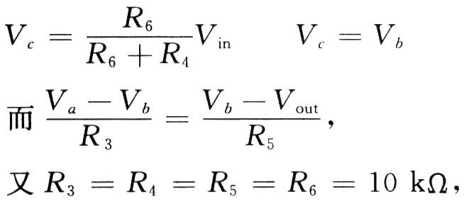 有效值及对数电路的输出电压与-logvin成正比,通过缓冲器的步长调整