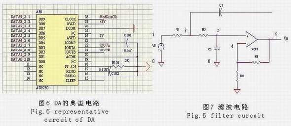 电路 电路图 电子 原理图 590_257