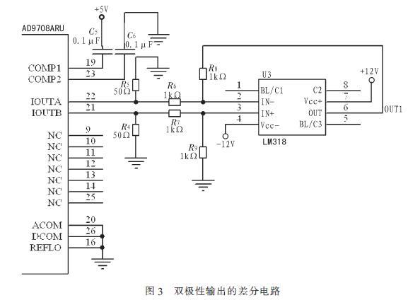 2.3滤波电路      由于数模转换器AD9708输出的信号附加有大量的高频噪声,进行必要的平滑滤波处理后才能得到所需信号,选用由运算放大器LM318及必要的元件组成二阶压控电压源低通滤波器,如图4所示,其中,截止频率,放大倍数为1.5倍,这里的Q值由滤波电路的放大倍数设定,其值为2/3。在电路的zui后增加了一级电压跟随器。