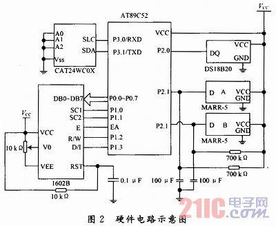 mbus052水表电路图