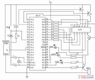 图3系统硬件电路图