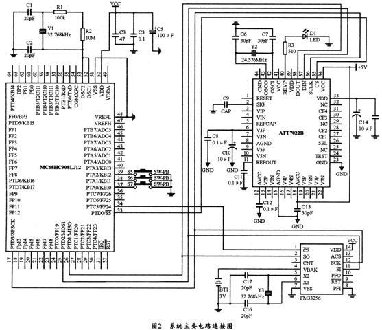 电路 电路图 电子 原理图 557_480