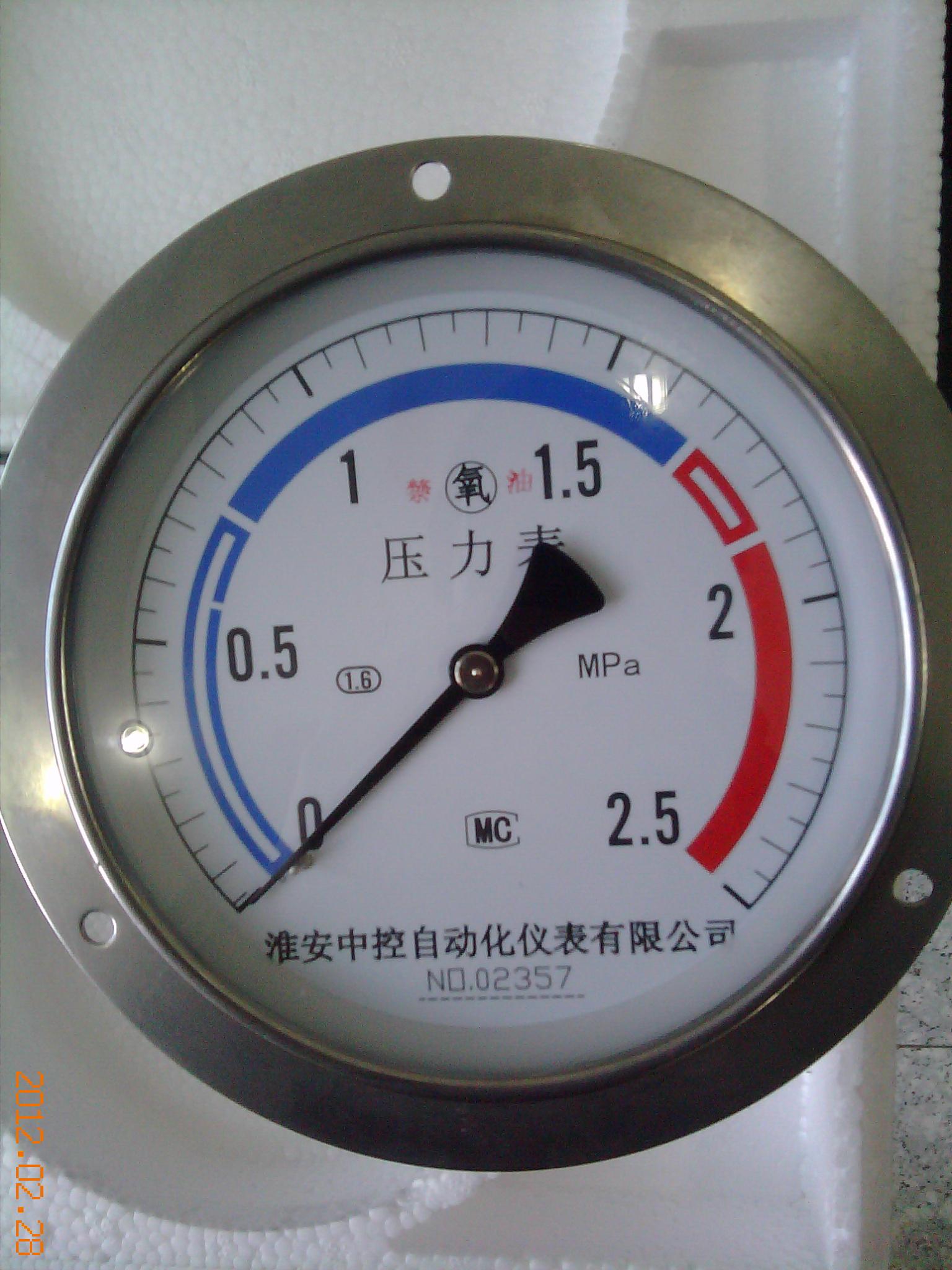 是指用来测定氧气压力的压力表,压力表测量的是表压