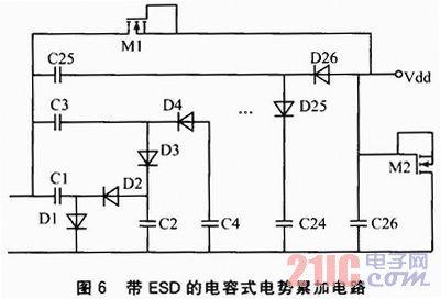美的c26-rt2607电源电路图