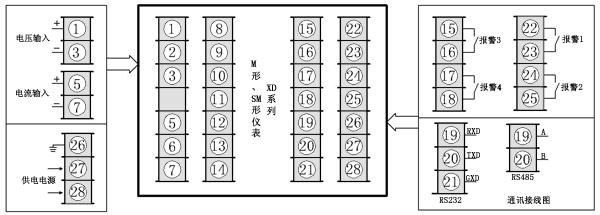 电路 电路图 电子 工程图 平面图 原理图 600_215