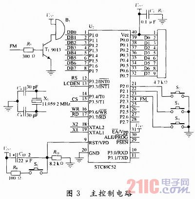 报警电路的蜂鸣器采用9013三极管进行驱动放大.