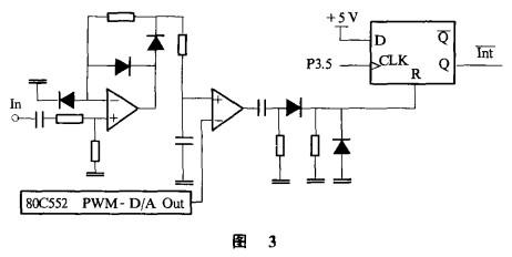 超声波液位计的设计与实现