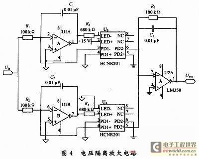 lm358低通滤波电路图