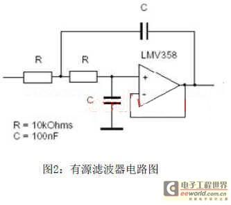 基于soc的高精度红外测温系统设计