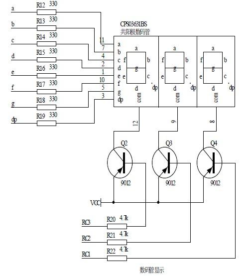 图6超声测距报警系统外围电路      3,系统软件设计
