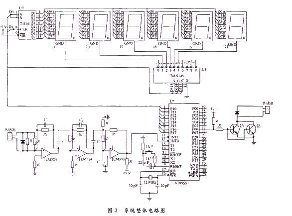 主要由激振电路,检测电路,单片机控制电路和显示电路等几部分组成.