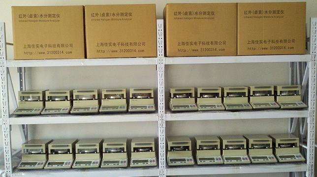 MS-100-玉米水分仪/稻谷水分仪/小麦水分仪
