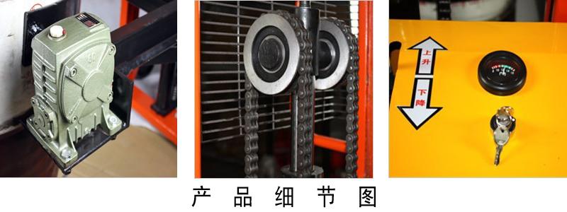 fcs-300kg/100g防爆电子倒桶秤×fcs全自动倒桶称-勤