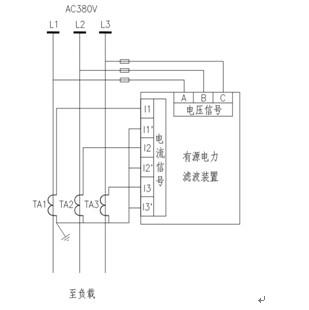 2)互感器与anapf的接线如下图所示
