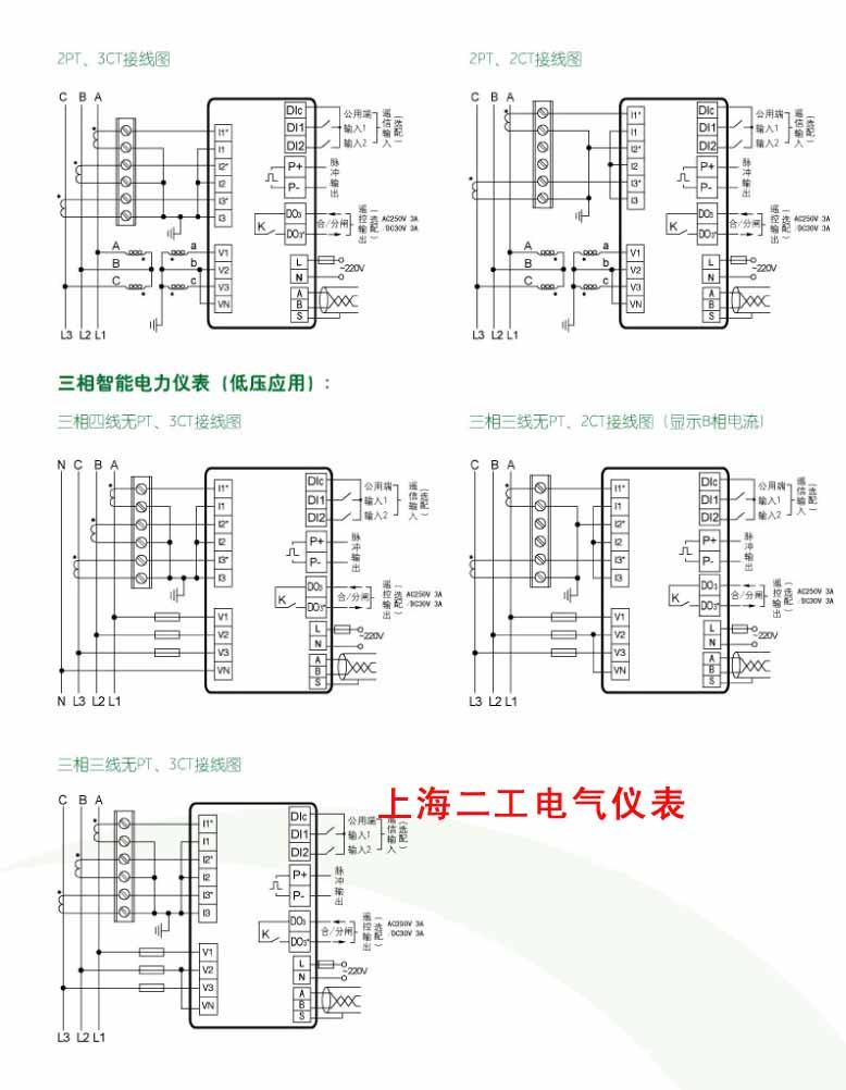 电子门铃芯片接线图