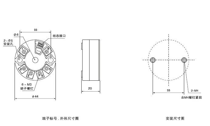 安徽天康集团股份有限公司:温度变送器概述