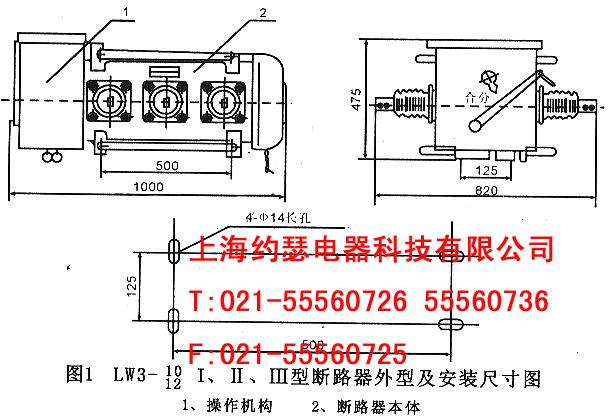 断路器回路电阻接线图