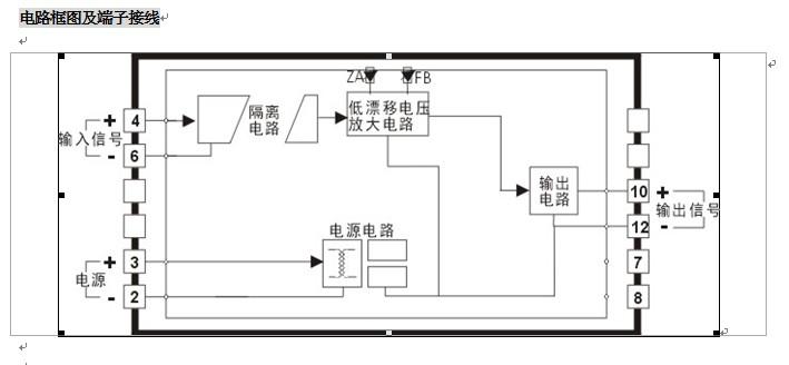 4-20ma/0-10v转0-24v/0-30v正负高压直流变送器