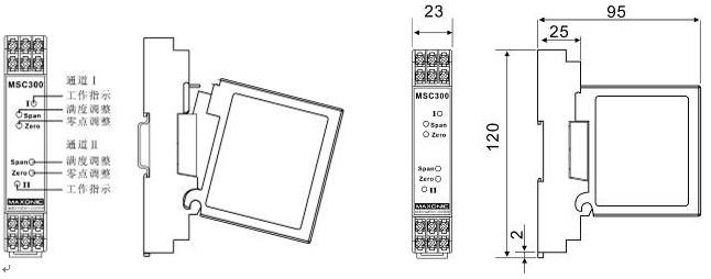 直流信号隔离器msc301-江苏中科仪表有限公司