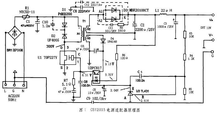 压力校验仪电源适配器的原理