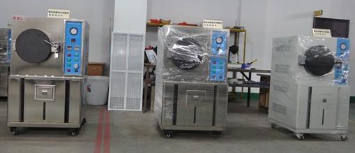 新款pct高压老化试验箱
