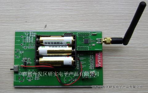 智能温室控制系统 > zigbee温室大棚无线温湿度监测